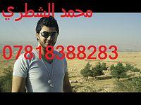 حسين الحجامي حصريا من أشوفك حلم