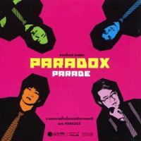 Paradox - ใครสักคน.mp3