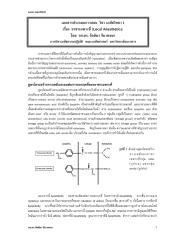 LocalAnes53.pdf