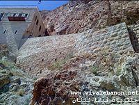 دير قرنطل او جبل التجربة der3.png?rnd=0.5856497530563587&sizeM=3