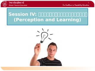 PsyQualLife_Week4_Perception&Learning (Part 1).ppt