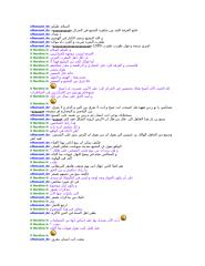 09.03.04.elhassani_dz.rtf