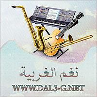 راشد الماجد-من يسرق القلب.mp3