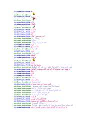 alharif2008.rtf