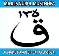 Majlis Nurul Musthofa - Lailaha Ilallah Muhammadur Rasulullah.mp3