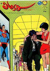 superman295.cbr