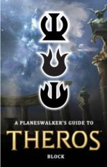 A Planeswalker's Guide to Theros Compilation.pdf