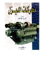 تريد أن تعرف كل شيء عن محرك الديزل ( أقرا هذا الكتاب ) منقول  ___online.pdf?rand=0