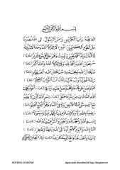 ratib al-haddad.pdf