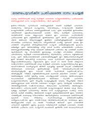 MARANAPPETTAVARKK.pdf